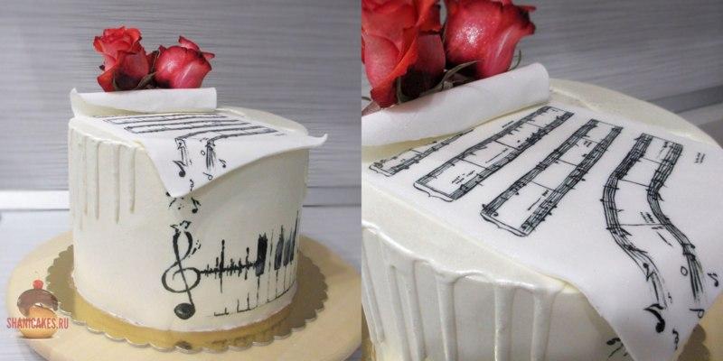 торт для музыканта (пианистке в день рождения ) Самара